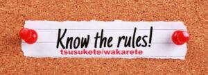 Tsusukete y Wakarete