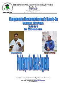 Campeonato Iberoamericano de Karate